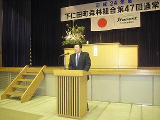201206-3-1