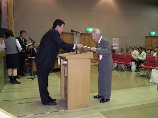 201262-5