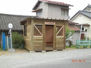 s-2012-08-01